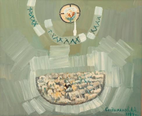 sydyhanovznakburan